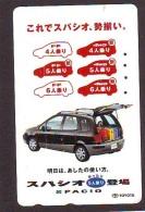 Télécarte JAPON * TOYOTA (1391)  * Phonecard JAPAN * VOITURE * Auto CAR * TELEFONKARTE * - Auto's