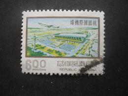 TAIWAN-FORMOSE N°1123 Oblitéré - 1945-... Republik China