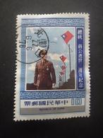 TAIWAN-FORMOSE N°1170 Oblitéré - 1945-... Republik China