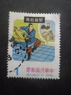 TAIWAN-FORMOSE N°1183 Oblitéré - 1945-... Republik China