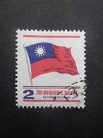 TAIWAN-FORMOSE N°1198 Oblitéré - 1945-... Republik China