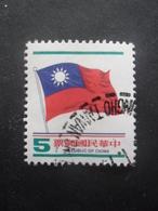 TAIWAN-FORMOSE N°1199 Oblitéré - 1945-... Republik China