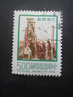TAIWAN-FORMOSE N°1213 Oblitéré - 1945-... Republik China