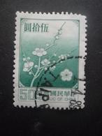 TAIWAN-FORMOSE N°1239 Oblitéré - 1945-... Republik China