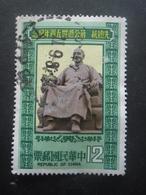 TAIWAN-FORMOSE N°1273 Oblitéré - 1945-... République De Chine