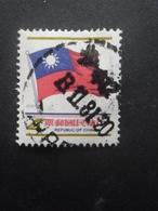 TAIWAN-FORMOSE N°1277 Oblitéré - 1945-... République De Chine