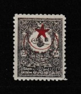 (OT) Ottoman 1916 Crescent And Five Pointed Star Overprinted Postage Stamps On 1901 Postage Stamps For Interior MH* - 1858-1921 Ottoman Empire