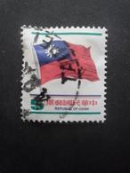 TAIWAN-FORMOSE N°1278 Oblitéré - 1945-... République De Chine