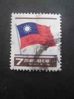 TAIWAN-FORMOSE N°1279 Oblitéré - 1945-... République De Chine