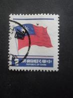 TAIWAN-FORMOSE N°1354 Oblitéré - 1945-... Republik China