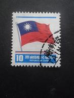 TAIWAN-FORMOSE N°1364 Oblitéré - 1945-... République De Chine