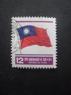 TAIWAN-FORMOSE N°1365 Oblitéré - 1945-... République De Chine