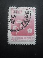 TAIWAN-FORMOSE N°1552 Oblitéré - 1945-... Republik China