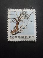 TAIWAN-FORMOSE N°1598 Oblitéré - 1945-... République De Chine
