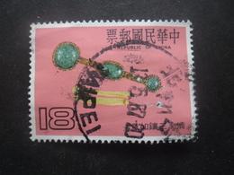 TAIWAN-FORMOSE N°1688 Oblitéré - 1945-... République De Chine
