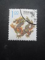 TAIWAN-FORMOSE N°2077 Oblitéré - 1945-... République De Chine