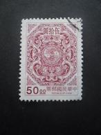 TAIWAN-FORMOSE N°2292 Oblitéré - 1945-... République De Chine