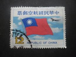 TAIWAN-FORMOSE Poste Aérienne N°20 Oblitéré - 1945-... Republik China