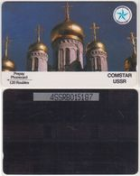 335/ USSR; Comstar, 120 R., 4SSRB - Russland