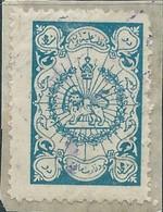 PERSIA PERSE PERSIAN IRAN-period Of 1800/900 - Ministery Of Finance Revenue Qajar- 2shahi - Used - Iran