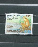 Timbre Oblitére Du Sénégal 2007 - Senegal (1960-...)