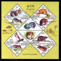 BLOC TIMBRES DPR KOREA  2007 - Korea (Zuid)