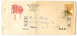 Taiwan ROC 1967 Cover Taipei - Rev. Ivo Stuyck To Flushing NY, Scott 1505 - 1945-... República De China