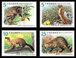Taiwan 2012 Protected Mammal Species Stamps Civet Cat Weasel Sable Zibet Fruit Fauna Endangered - 1945-... Republik China