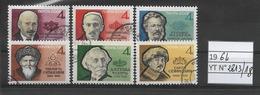 RUSSIE / URSS Année 1964 / Série Complete Oblitérée YT N° 2813/2818 - Oblitérés