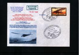 Deutschland / Germany 1980 Frankfurt Am Main Segelflugpost - [7] West-Duitsland
