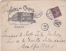 Enveloppe Commerciale Illustrée Litho : Paris  Hôtel De Calais Rue Des Capucines   à Jules Valery  Montpellier 1907 Reco - France