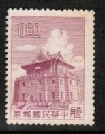 REPUBLIC Of CHINA  Scott # 1273* VF UNUSED NO GUM AS ISSUED - 1945-... Republik China