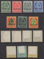 "R446- MALTA -1903-1911 - SC#:21 // 45 - MH - ""SPECIMEN "" KING EDWARD VII - NORMAL STAMPS SCV: US$ 116.00 - Malte (...-1964)"