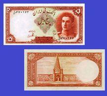 Iran 5 Rials Banknote 1944 Mohammad Reza Shah Pahlavi REPLICA  COPY   REPRODUCTION - Iran