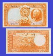 QAJAR  Iran 20 Rials Note 1938 Reza Shah Pahlavi REPLICA  COPY   REPRODUCTION - Iran