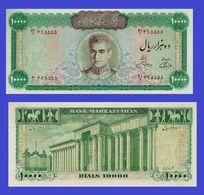 QAJAR  Qajar  Iran 10000 Rials Banknote REPLICA  COPY   REPRODUCTION - Iran