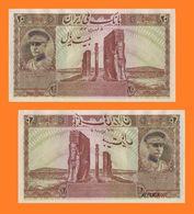 QAJAR 50 TOMANS 1930   REPLICA  COPY   REPRODUCTION - Iran