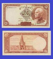 Iran QAJAR  5 Rials Note 1938 Reza Shah Pahlavi  REPLICA  COPY   REPRODUCTION - Iran