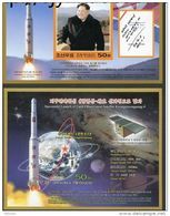 SI5054B North Korea 2016 Successfully Launched Satellite Light Star 4 (Kim Jong-un) 2M (no Teeth) - Korea, North