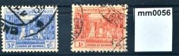 Mm0056 Große Glocke, Chinthe, Burma 1949 - Myanmar (Burma 1948-...)