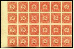 1919 - Bogenteil Mit 24 Briefmarken Georgien / La Georgie - Mi. Nr. 2 B Ungezähnt - Georgien