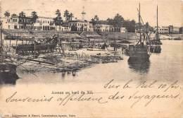 EGYPTE    ASSUAN AU BORD DU NIL - Aswan