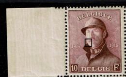 178  **   Var. Cigarette   1150 - 1919-1920 Trench Helmet