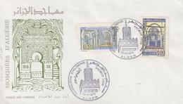 Enveloppe  FDC  1er Jour   ALGERIE   Mosquées  D' Algérie  1970 - Algeria (1962-...)