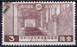 JAPAN  # FROM 1936   STAMPWORLD 239 - 1926-89 Emperor Hirohito (Showa Era)