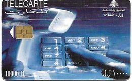 @+ TC Du Liban à Puce Gem5 : Bleue 10 000 LL - Code 304LEB... - Lebanon