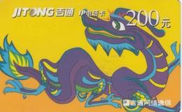 11691-SCHEDA TELEFONICA - CINA - USATA - Cina