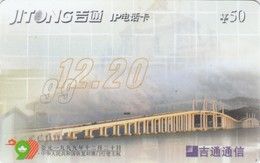 11692-SCHEDA TELEFONICA - CINA - USATA - Cina
