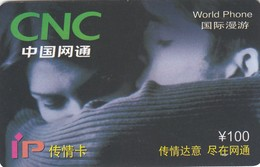 11693-PREPAID CALLING CARD - CINA - USATA - Cina