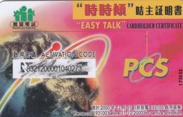 "11695-""EASY TALK"" CARDHOLDER CERTIFICATE - CINA - USATA - Cina"